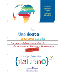programma italiano