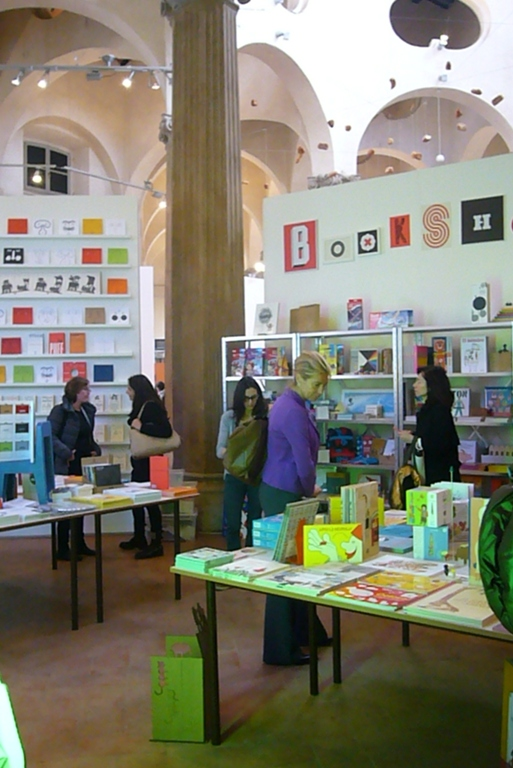 MUBA_libreria
